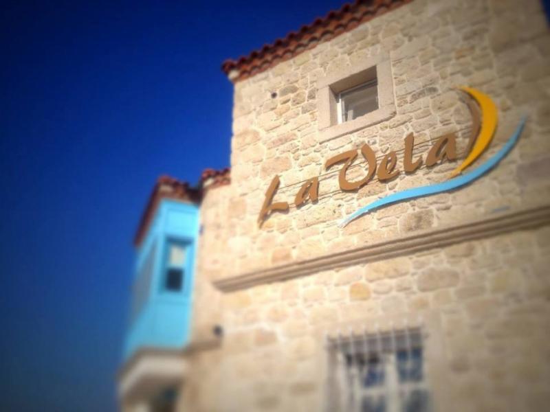 Alaçatı La Vela Butik Hotel1454