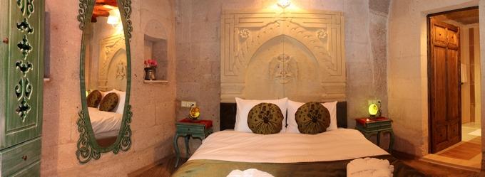 Aşk-ı Derun Hotel8848